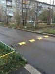 Установка лежачего полицейского по адресу г. Красноярск, ул.Тельмана, 31 <br />